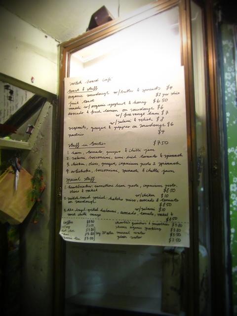 Switchboard - Coffee shop (2/3)